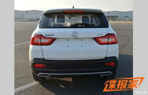 新款中华V3等 华晨汽车上海车展阵容高清图片