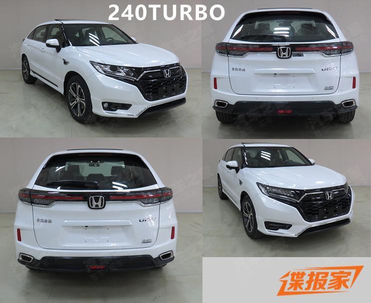 【图】1.5T/2.0T 中期改款东风本田UR