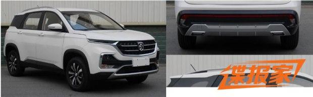 全新紧凑型SUV 宝骏530申报信息曝光 11月17日发布明年上市