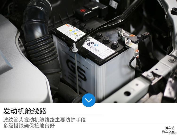 荣放发动机舱内线束主要使用了波纹管作为线束的主要防护手段,布局走
