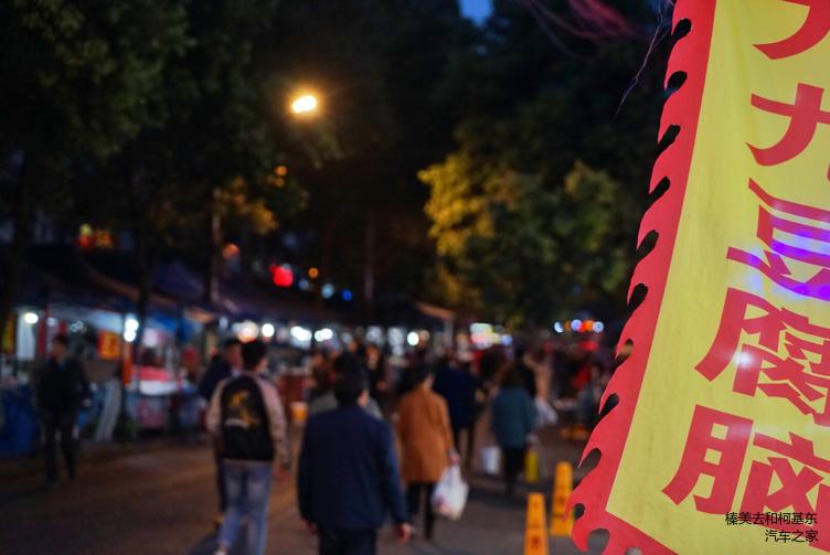 秘籍周边:香港及宝典v秘籍美食自驾~地铁游玩成都攻略