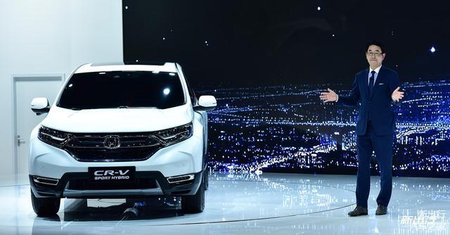 ▲ 新一代CR-V混动全球首发