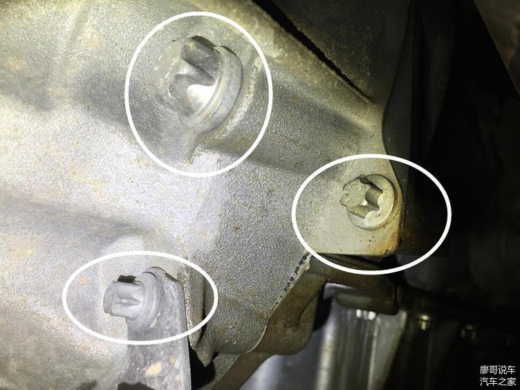 发动机与变速箱连接螺栓无拆装松动痕迹