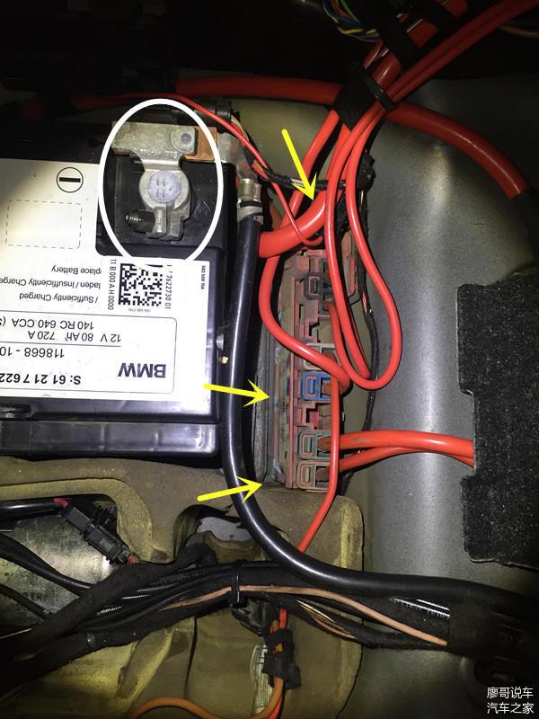 检查发现蓄电池更换新件