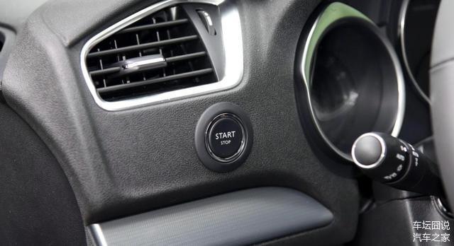 更换汽车智能钥匙电池只要5块钱高清图片