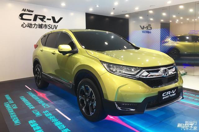 ▲ 海外版新一代 CR-V 燃油版
