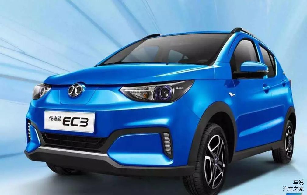 新能源汽车销量排行榜出炉,猜猜有没有众泰?