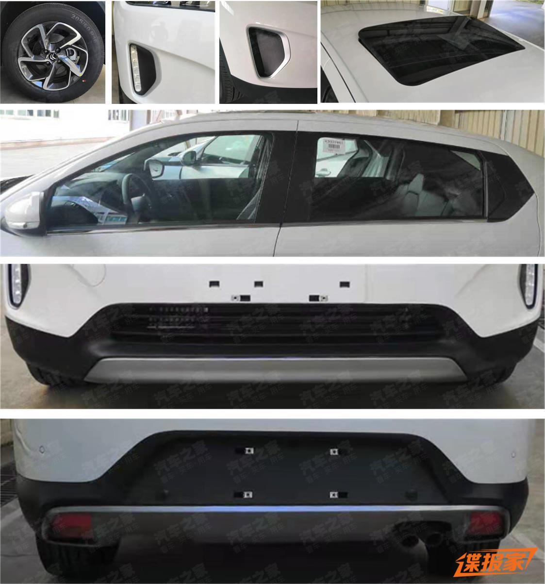 2012 - [Citroën] C-Elysée [M43] - Page 24 AHR0cDovL3FuLnd3dzIuYXV0b2ltZy5jbi93YXRlcm1hcmsucG5n