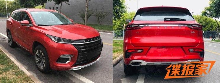 星途品牌首款车型TX将于1月24日下线