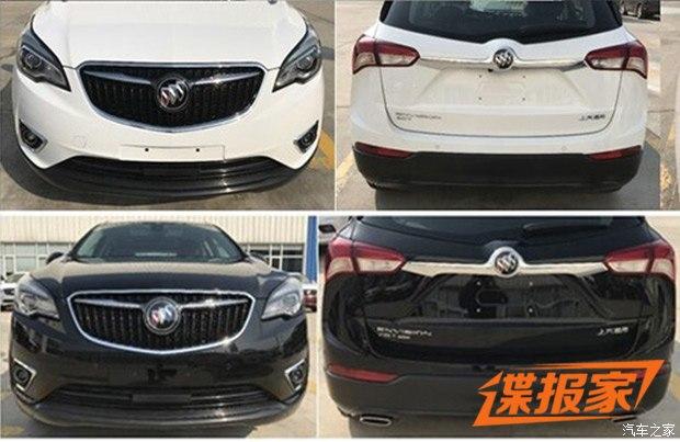 换装9AT 别克新款昂科威将广州车展首发