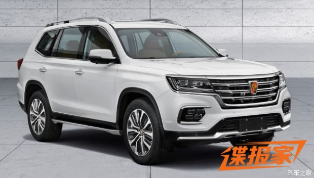 定位于中大型SUV 荣威RX8申报图曝光