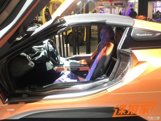 2018北美车展探馆:i8 Roadster特别版