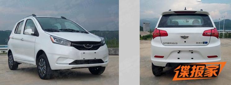 定位微型电动车 北汽昌河EV3申报图