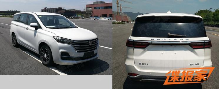 搭載1.5T動力 漢騰首款MPV命名漢騰V7