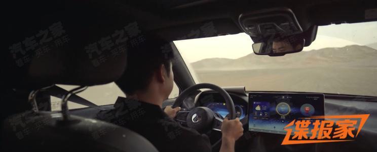 騰勢Concept X量產版車型內飾諜照曝光