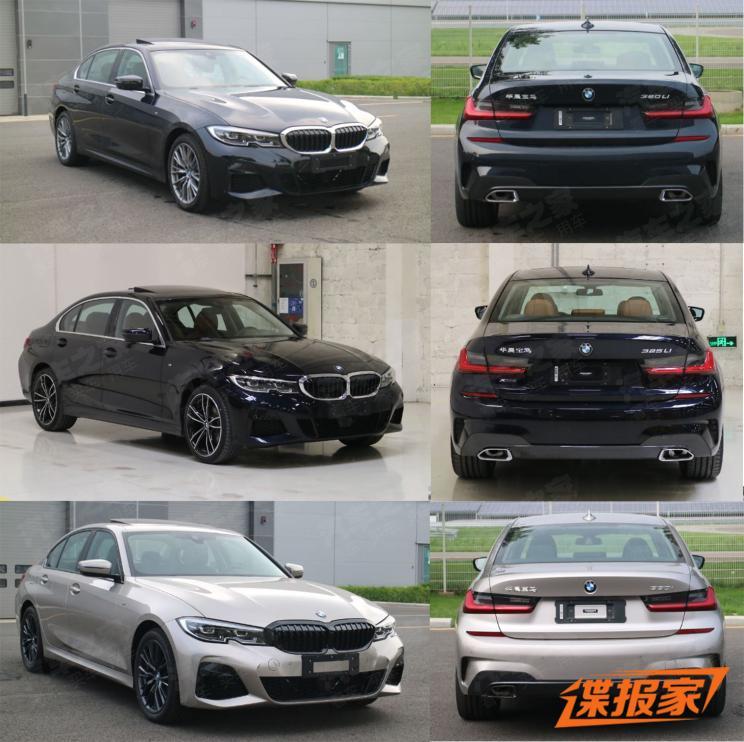 3种动力供选择 宝马3系新增车型申报图