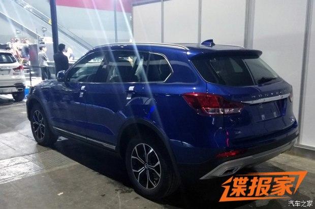 2017广州车展探馆:汉腾X7三擎混动版