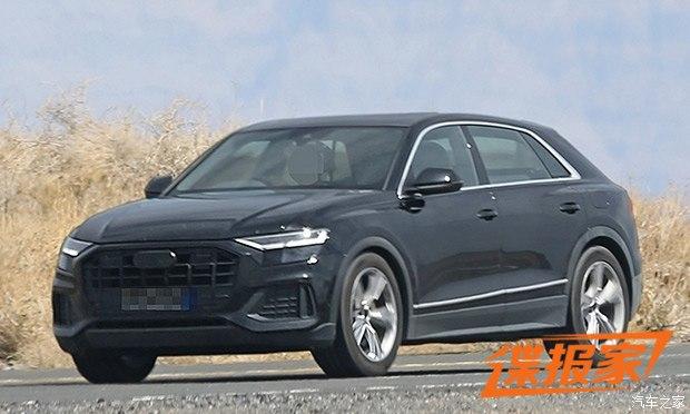 Q8将于6月5日首发 曝奥迪部分新车规划