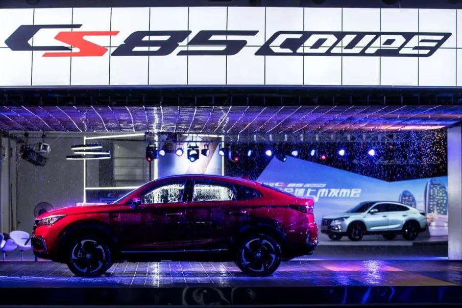 """长安""""冲高""""遇经销商泼冷水 两年后再买CS85 Coupe是个什么梗?"""