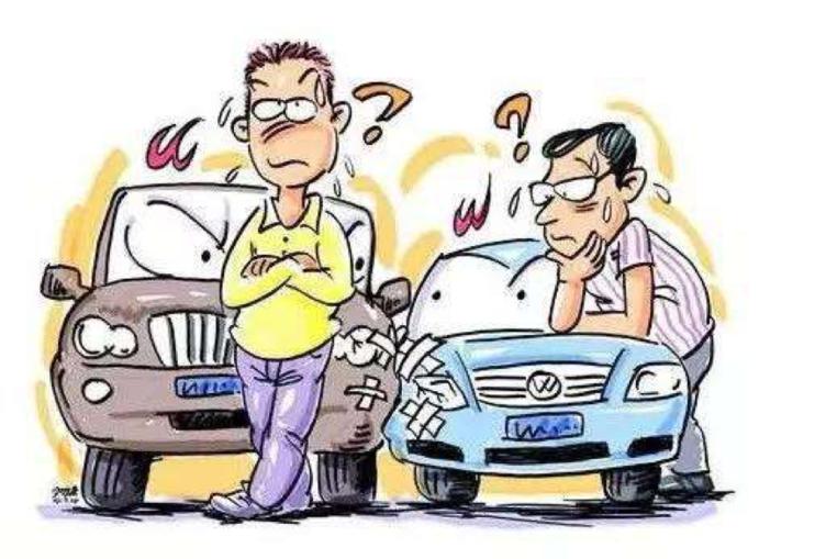 政策,汽车保险,车险
