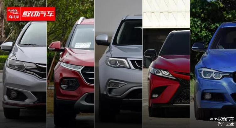 汽车市场,购车,汽车销量