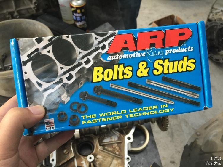 ARP强化螺丝