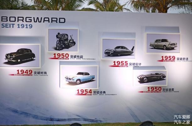 SUV,宝沃汽车,德国汽车品牌