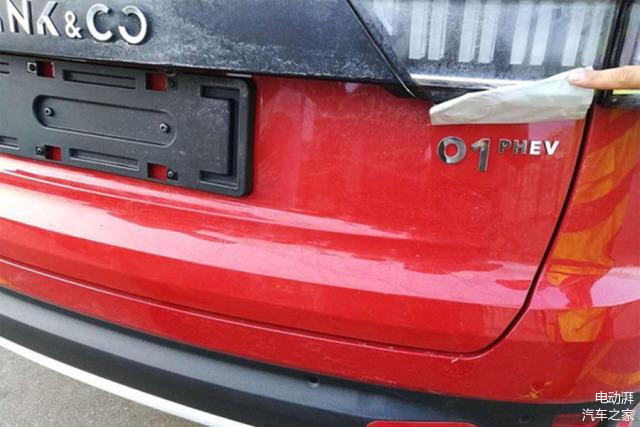 混动,混合动力,SUV,汽车油耗