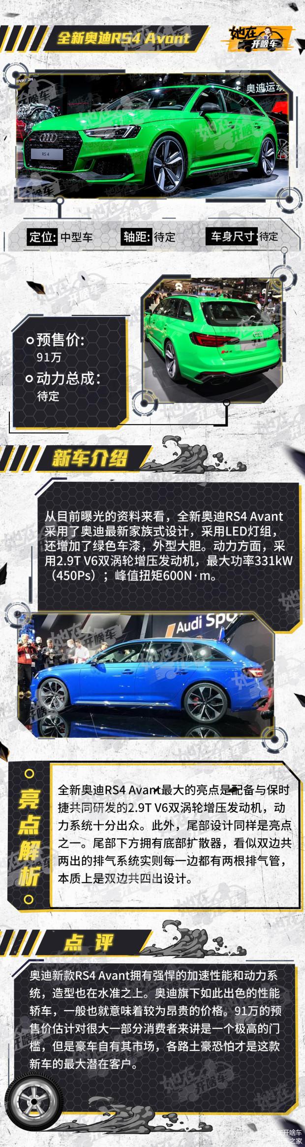 新车,北京车展,轿车,新车