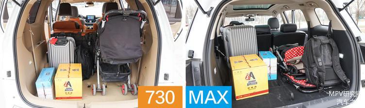 10万元MPV 比亚迪宋MAX和宝骏730终极PK