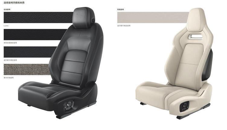 ▲ 两种不同风格的座椅
