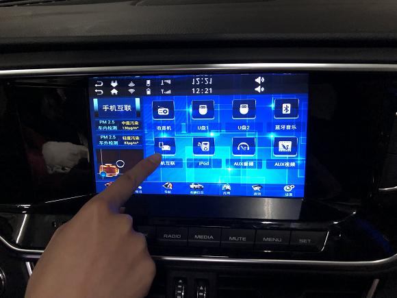 """众泰T600Coupe""""智能互联"""" 手机玩转汽车"""
