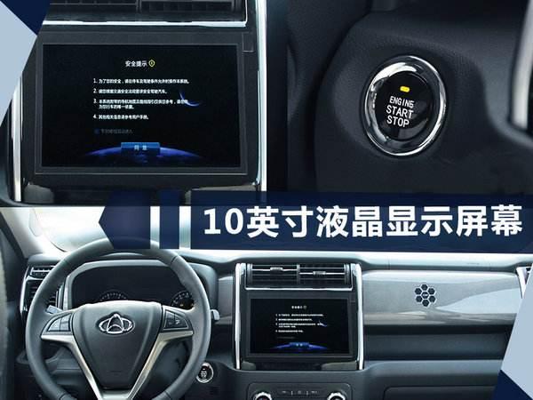销量到底有多强?长安欧尚X70A实力PK五菱宏光S3