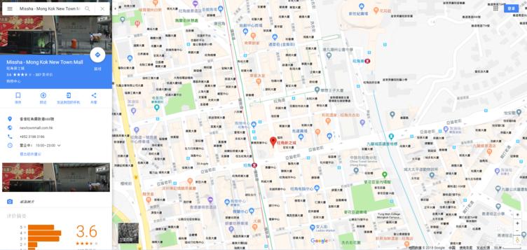 如果你是车迷应该去香港
