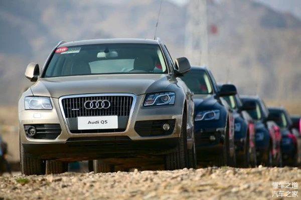 SUV,奥迪Q5,一汽大众,一汽大众,奥迪Q5L,豪华SUV,奥迪A4L,奔驰GLC