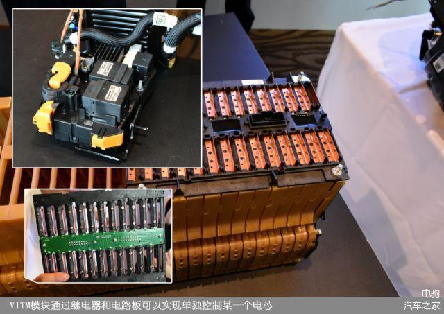 电池控制系统,别克电池