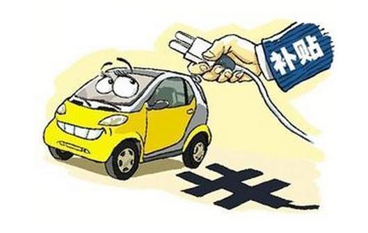 政策,电池,油价上涨,购置税减半