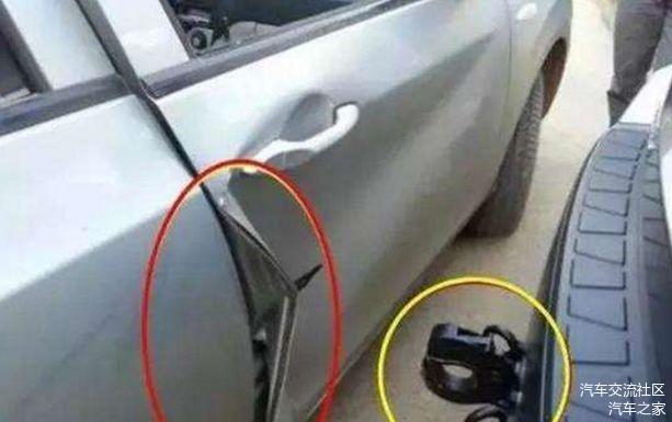 汽车安装了此配件,出现追尾事故,买了保险也不会赔偿 用车宝典 第3张