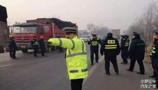 老司机提醒:春节临近凡是车上有这些东西,都会被扣分罚款