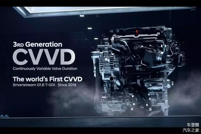 挑战日系,现代也玩黑科技:CVVD技术发动机解析,排放减少12%