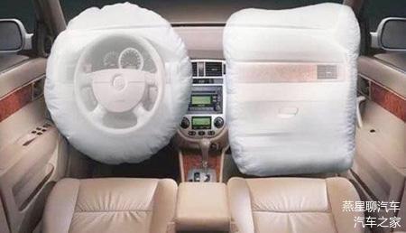 汽车安全配置