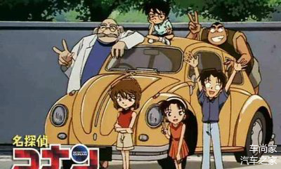 日本动画《名侦探柯南》中阿笠博士的爱车就是甲壳虫