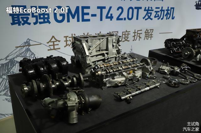 黑科技,大指挥官2.0T发动机,大指挥官